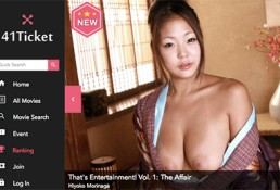 One of the most popular membership xxx websites with class-A Asian content