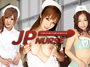 best japanese porn site if you want nurse av